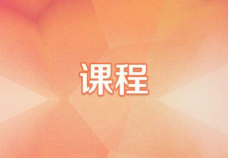 2019陕西省商洛市事业单位D类面试公开课
