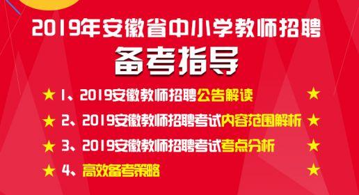 19安徽公告都是刷卡解�x